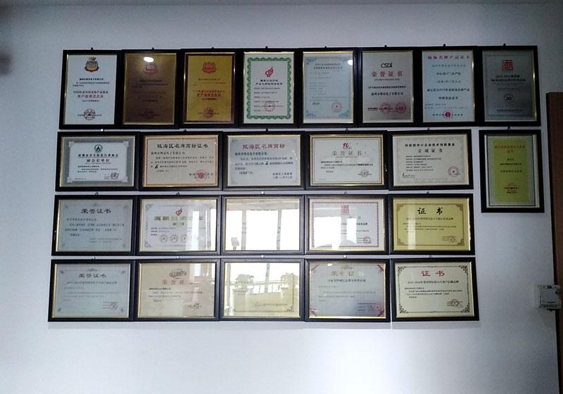 西安兆河电子科技有限公司资质荣誉墙