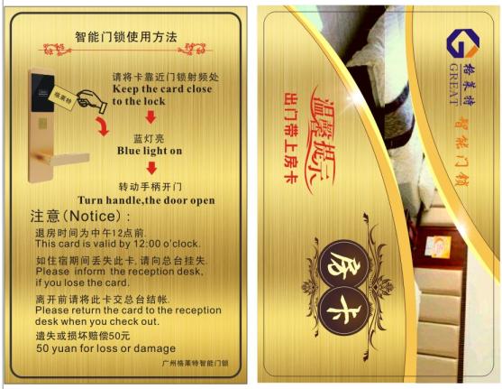 T57/MF1/ID感应卡
