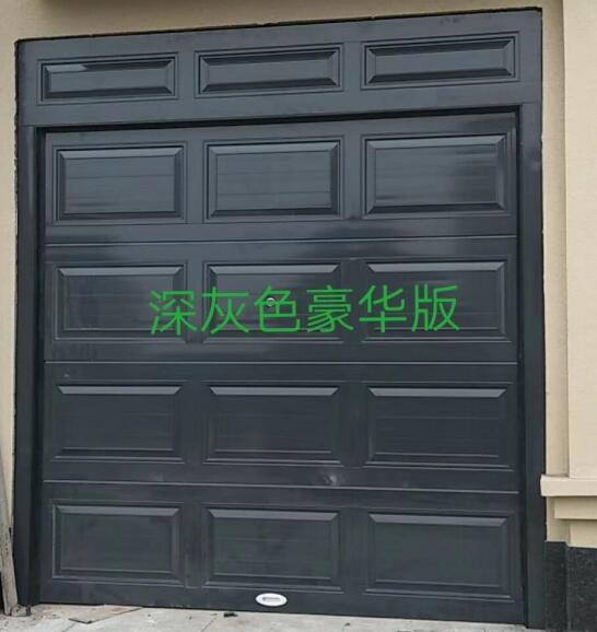 郑州车库门