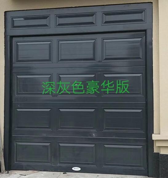 郑州车库门维修