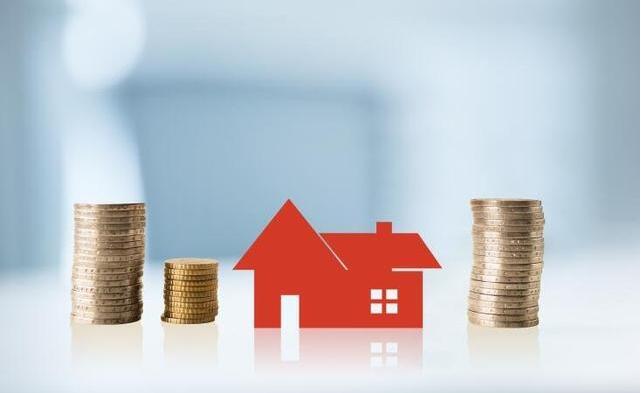用买大葱心态去买房!央行定调未来3个月房价,楼市或重演2014年