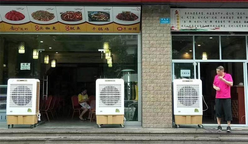 四川商用冷风机销售成功案例