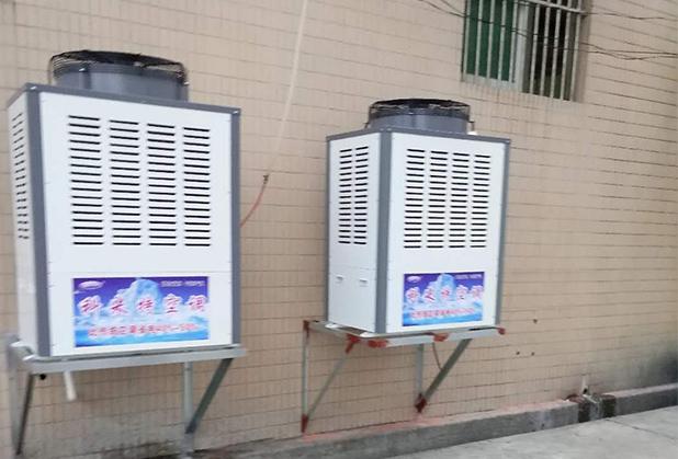 四川节能工业空调