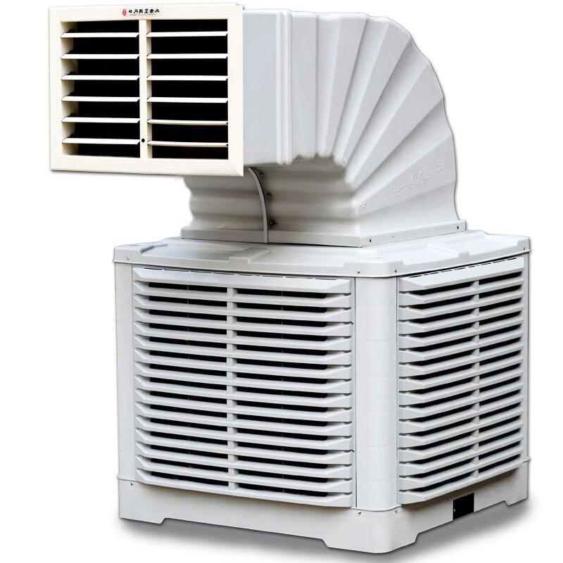成都冷风机和空调扇的区别是什么?