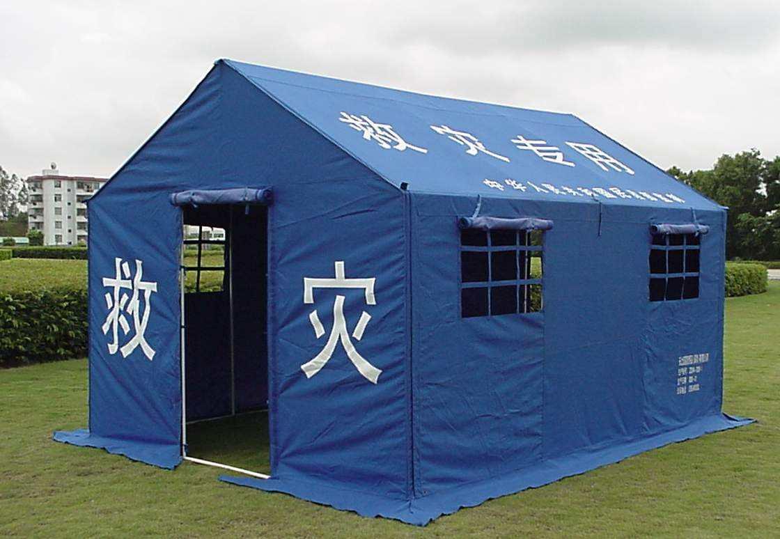 厂家定做抗震救灾帐篷 救援救灾帐篷生产厂家定做建筑工程帐篷