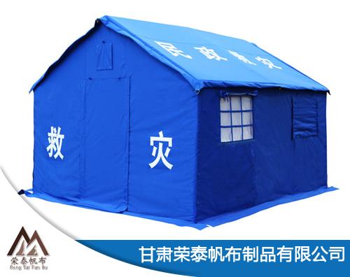 救灾3*4棉救灾帐篷【荣泰帆布出品】