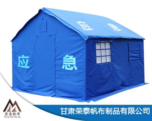应急救灾帐篷