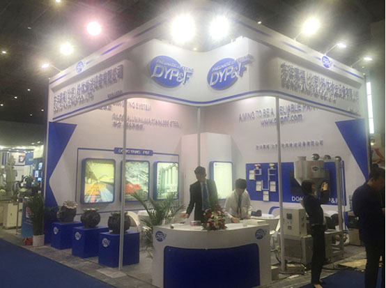 济南德美瑞塑胶地板厂家参加第三十二届国际塑料橡胶工业展览会