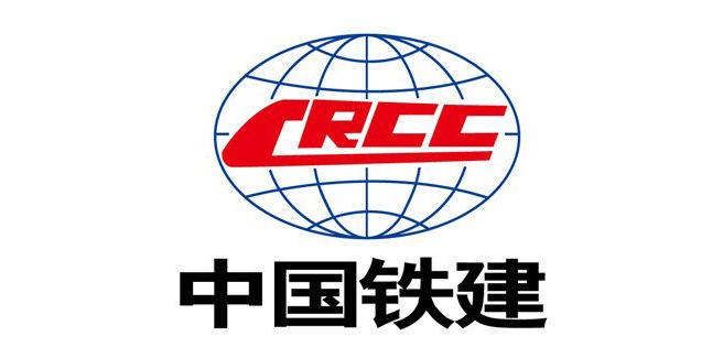 中国铁建一局