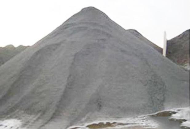 乐山粉煤灰