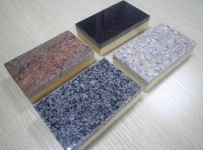 保温装饰一体板的施工顺序及过程