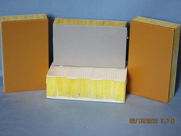 增强岩棉保温板