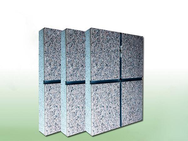 保温装饰一体板优点