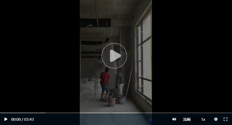 轻质隔墙板安装视频