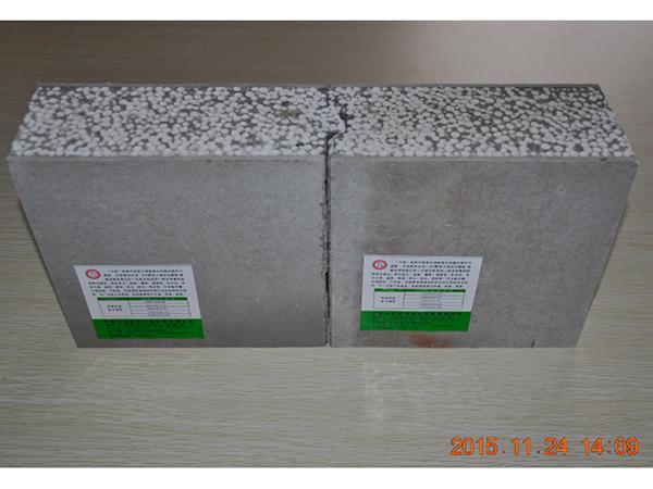 水泥轻质隔墙板原料