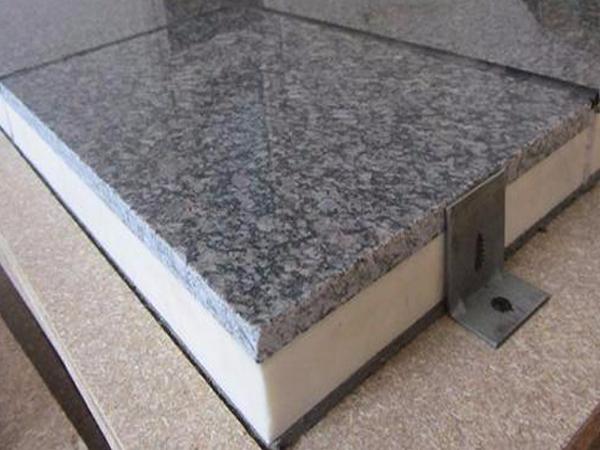 保温装饰一体板相较传统保温系统有哪些优点?