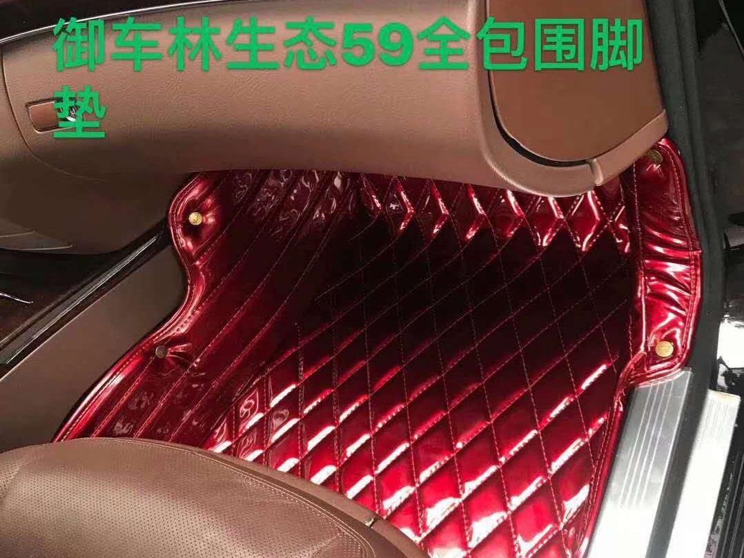 成都汽车脚垫材料