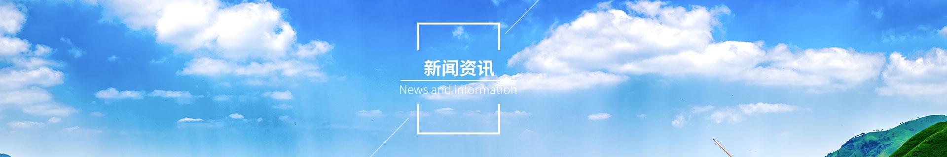 哈仙岛资讯