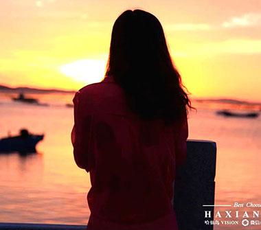 哈仙岛—那年,那海,那时光