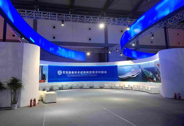 军民装备技术成果展览|设计与施工