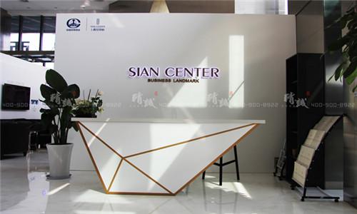 中铁品牌展示厅|设计与施工