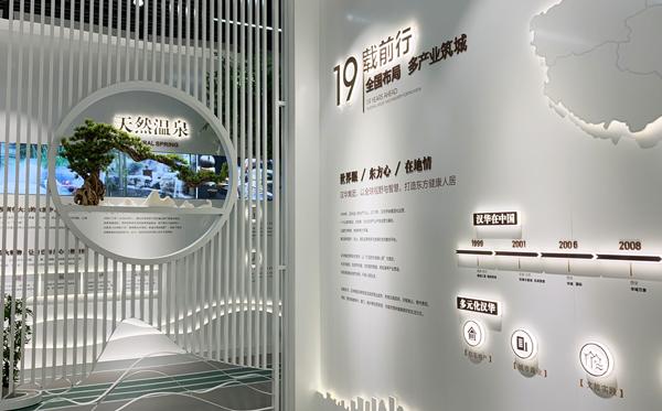 汉华原上项目品牌馆|设计与施工