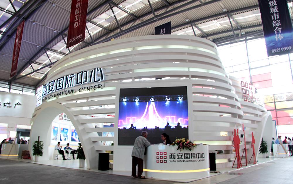 西安国际中心展厅展示|外展活动设计与建设