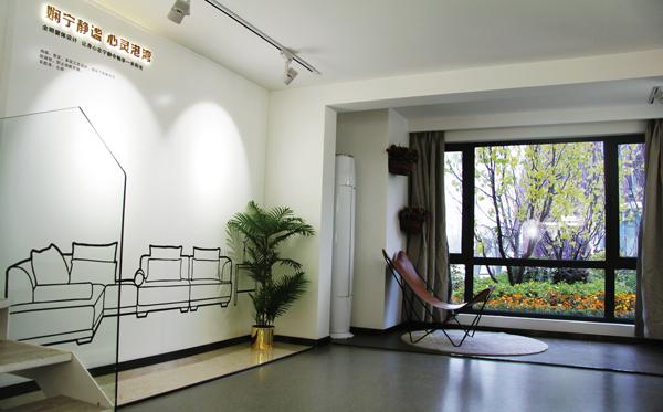 启迪佳莲未来生活馆|设计与施工