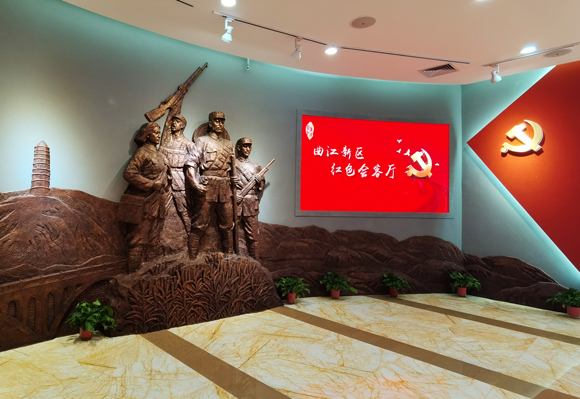 党建馆丨曲江红色会客厅