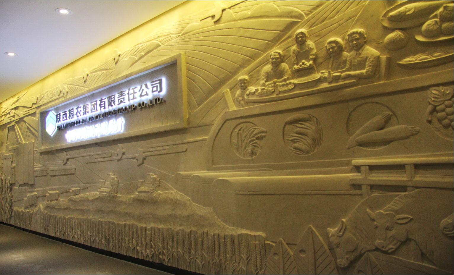 企业展厅丨粮农集团-中国好粮油示范展厅