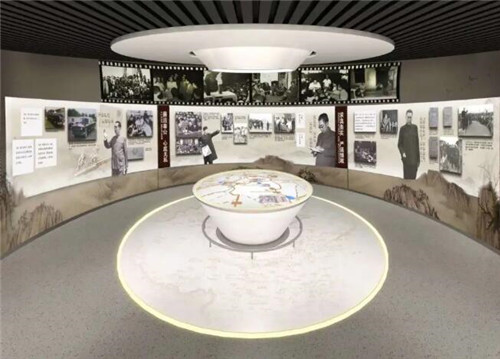 西安展览展厅设计