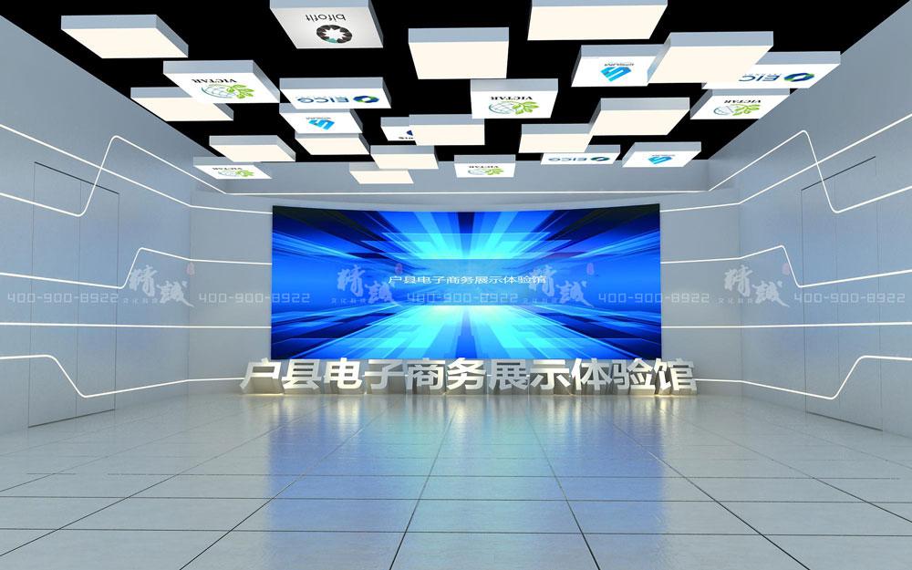 西安展览公司作品丨户县电子商务展示体验馆布局方案
