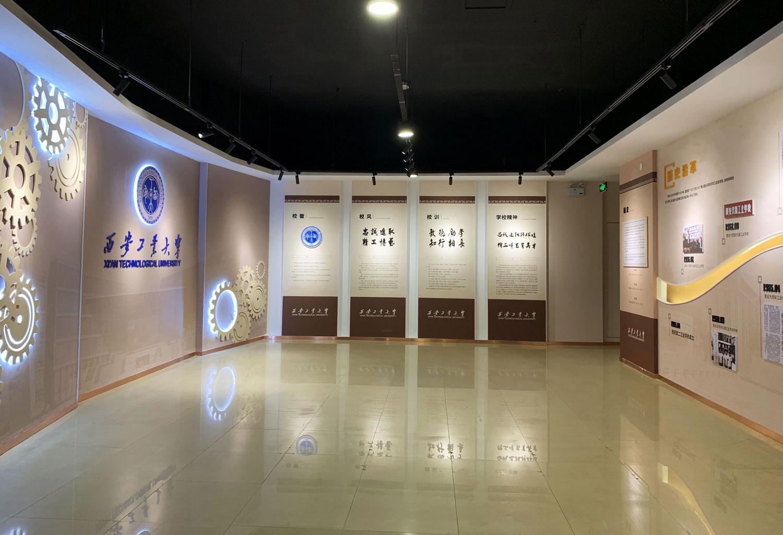 校史馆设计丨西安工业大学校史馆设计