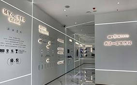 沣东华侨城品牌馆丨西安展览公司设计施工