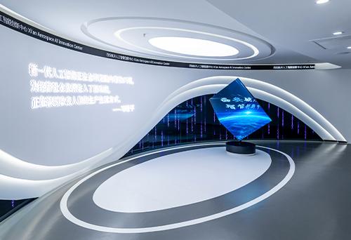 西安航天人工智能创新展馆案例展示