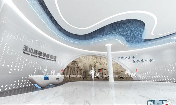 玉山县城规划展馆设计分析