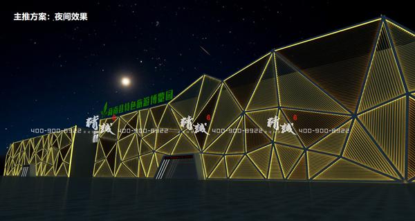 特色旅游博览园类型展馆设计