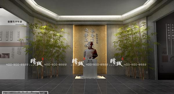 名人纪念馆设计有哪些?|精诚展览案例分析