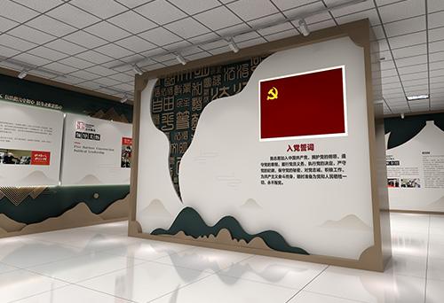 西安海关党建馆设计与施工