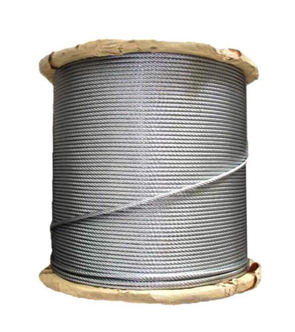 西安旋挖钻机钢丝绳-客户案例