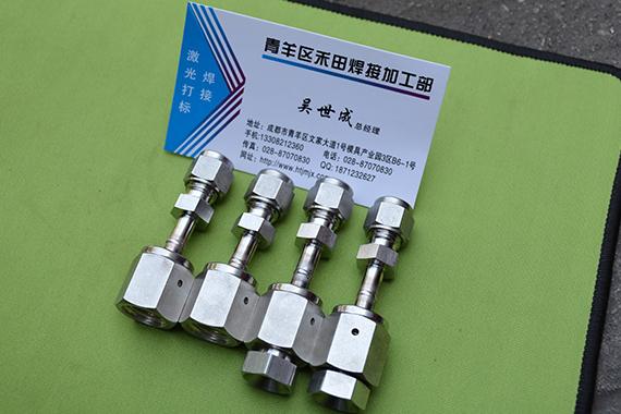 成都激光焊接厂家