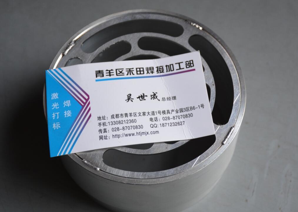 激光焊接机怎样操作流程?禾田焊接为您解答