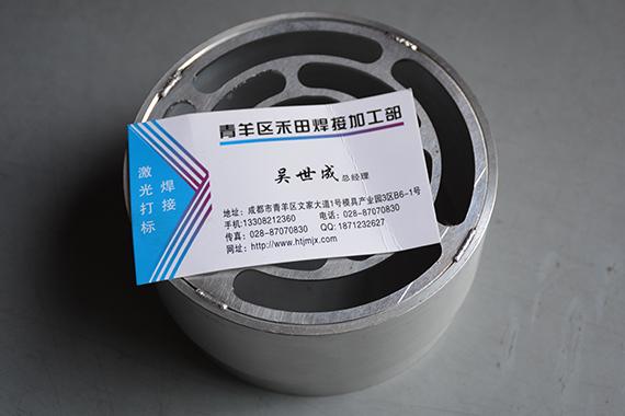 成都激光焊接制品