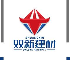 郑州双新建材有限公司