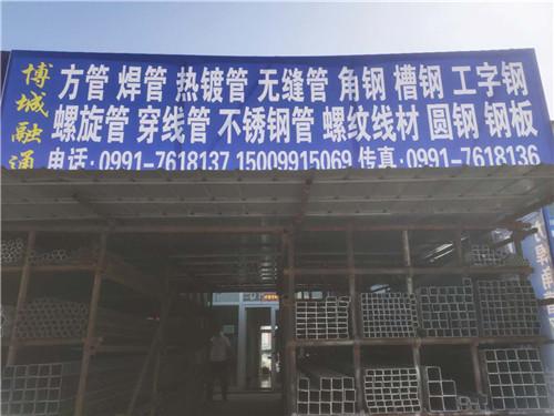 博城融通方管仓库
