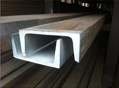 新疆良好的新疆槽钢服务商-新疆槽钢价位