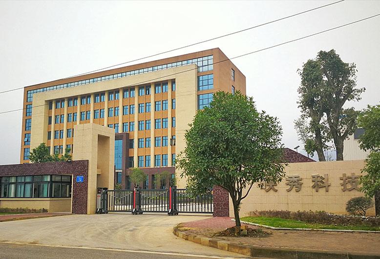 重庆映秀科技有限公司