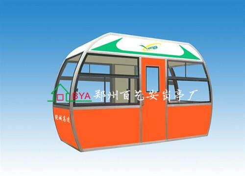 郑州收费亭BYA-F02