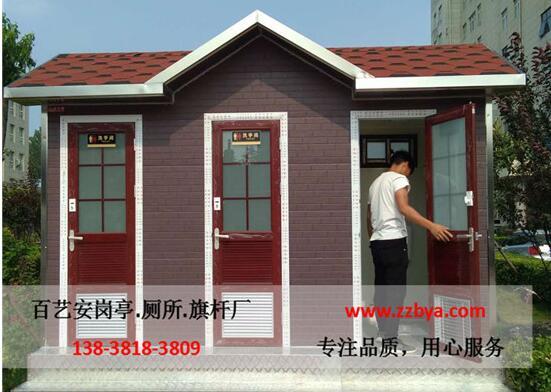 郑州移动厕所批发