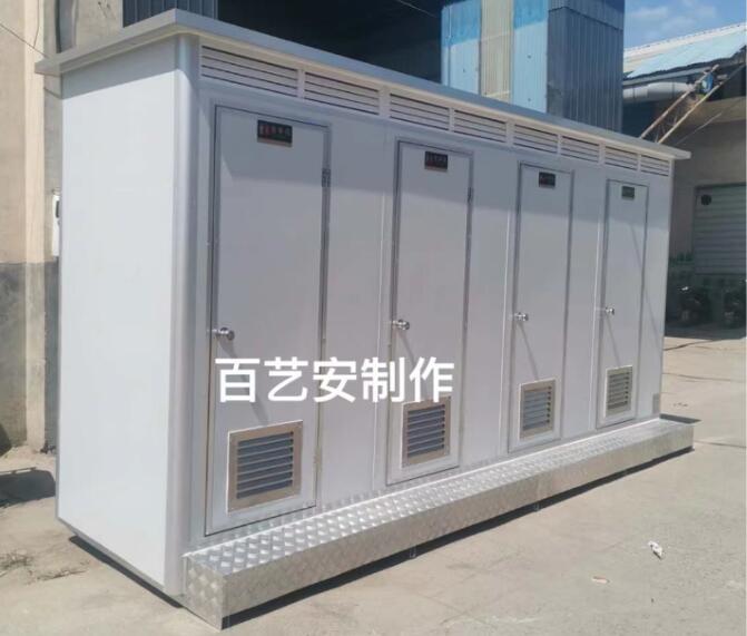 郑州移动卫生间批发